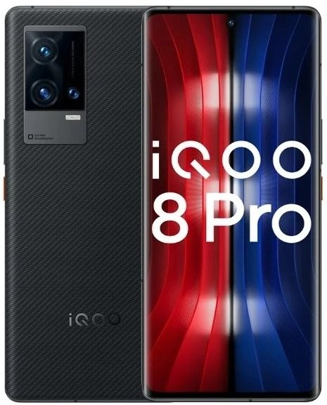 Vivo iQOO 8 Pro 5G